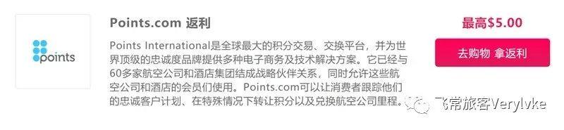 Topcashback中文站介绍,附送十美金的新人福利!